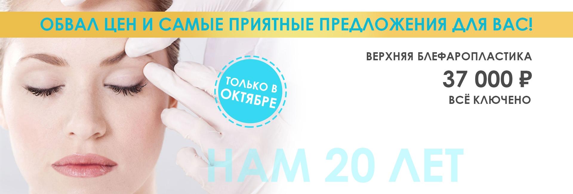 Увеличение груди в Калининграде